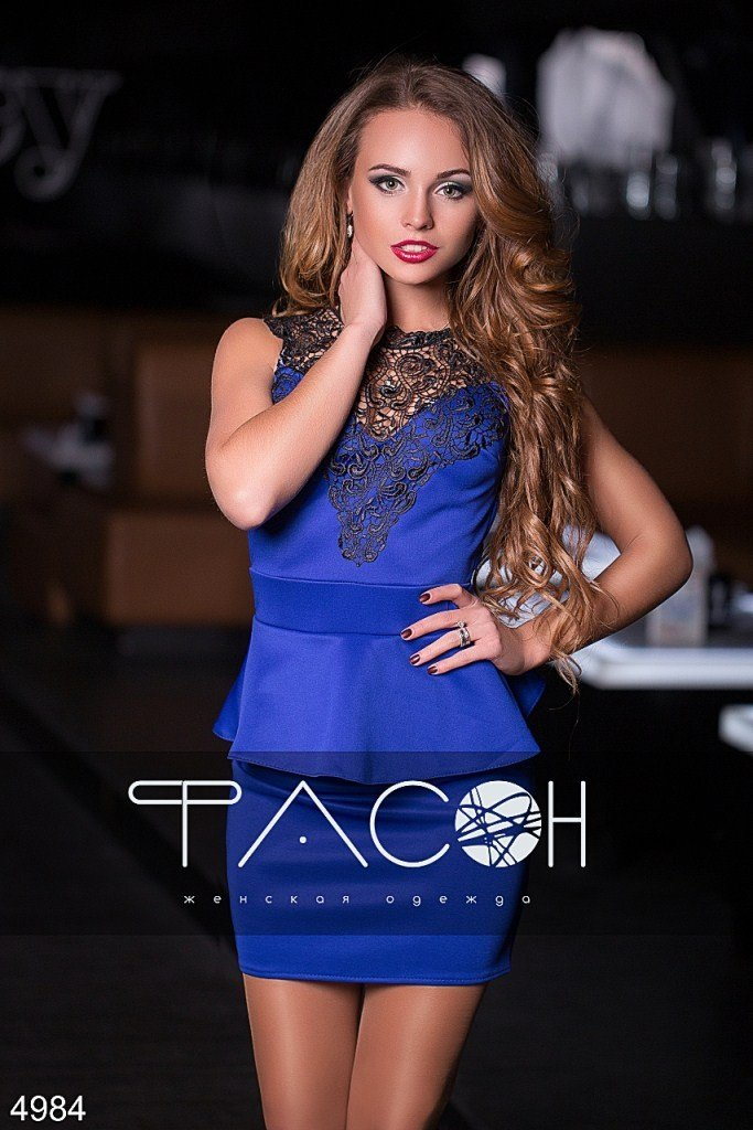 Платье с кружевным лифом 4984 размер 42-44 цвет электрик - 353 грн.