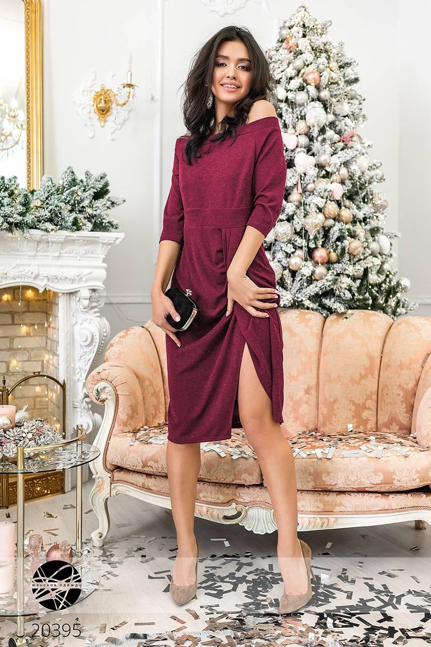 5da5ce662c7d11 ФАСОН   Купить платье с открытыми плечами и вырезом размер 42-44, 46 ...